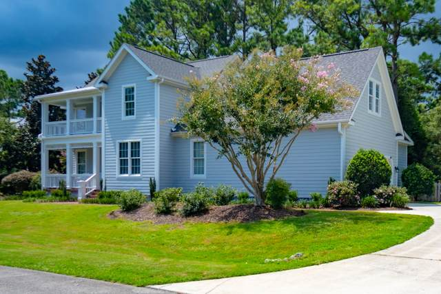 7803 Beachcomber Court, Wilmington, NC 28411 (MLS #100224774) :: The Bob Williams Team