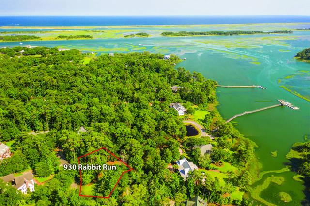930 Rabbit Run, Wilmington, NC 28409 (MLS #100225069) :: The Oceanaire Realty