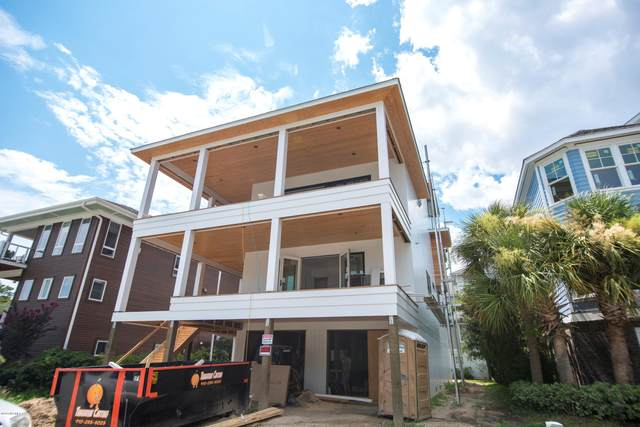 6809 Towles Road, Wilmington, NC 28409 (MLS #100225749) :: Lynda Haraway Group Real Estate