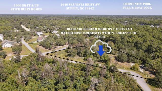 2646 Sea Vista Drive SW, Supply, NC 28462 (MLS #100226668) :: Great Moves Realty