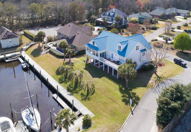 829 Radnor Road, Wilmington, NC 28409 (MLS #100226808) :: Stancill Realty Group