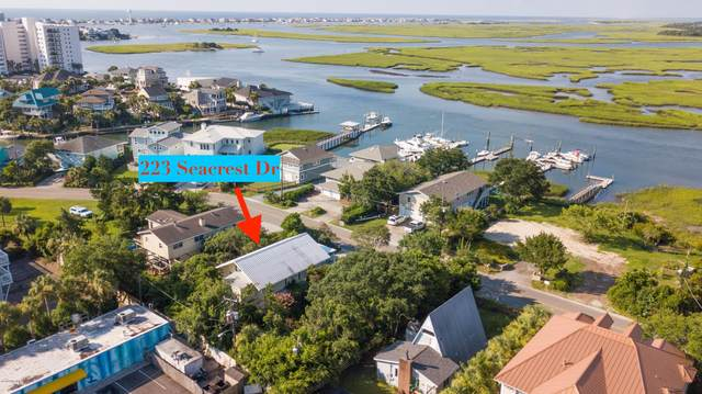 223 Seacrest Drive, Wrightsville Beach, NC 28480 (MLS #100226843) :: The Chris Luther Team