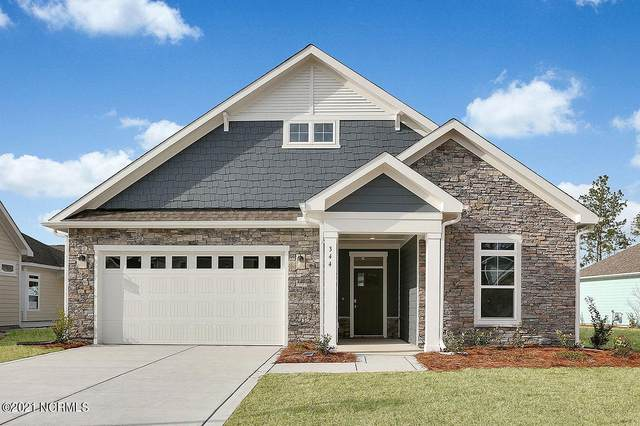 344 Victoria Charm Drive, Wilmington, NC 28411 (MLS #100227823) :: Thirty 4 North Properties Group