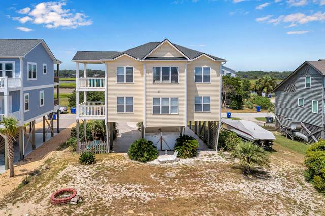 1706 W Dolphin Drive, Oak Island, NC 28465 (MLS #100228842) :: The Chris Luther Team