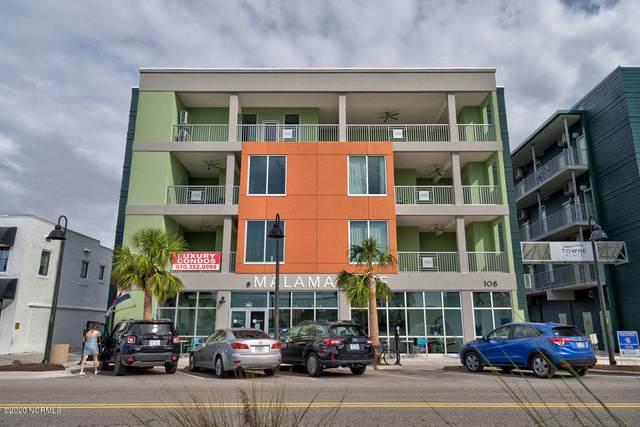 108 Cape Fear Boulevard #202, Carolina Beach, NC 28428 (MLS #100229061) :: RE/MAX Elite Realty Group