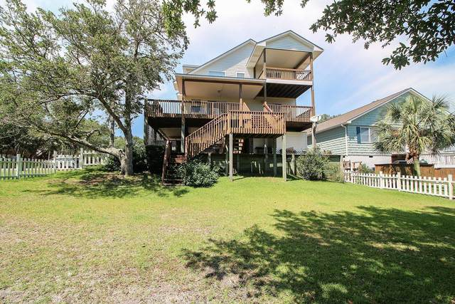 110 SW 11th Street, Oak Island, NC 28465 (MLS #100229120) :: The Chris Luther Team