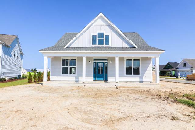 8143 Kemper Court, Wilmington, NC 28411 (MLS #100229889) :: Thirty 4 North Properties Group