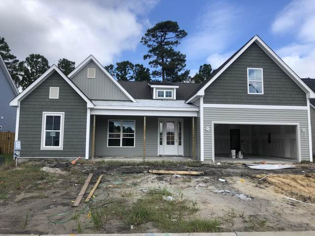 5171 Cloverland Way, Wilmington, NC 28412 (MLS #100232065) :: Lynda Haraway Group Real Estate