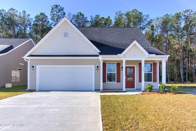 645 Landmark Cove, Carolina Shores, NC 28467 (MLS #100233068) :: Stancill Realty Group