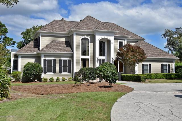 1626 Verrazzano Drive, Wilmington, NC 28405 (MLS #100233743) :: Carolina Elite Properties LHR