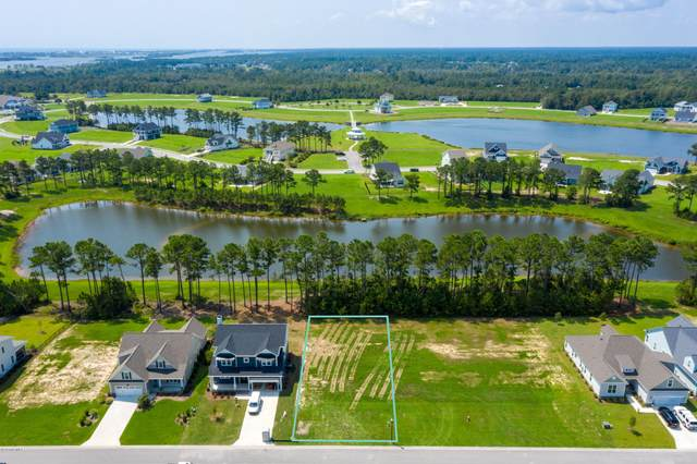 528 Moss Lake Lane, Holly Ridge, NC 28445 (MLS #100233946) :: Destination Realty Corp.