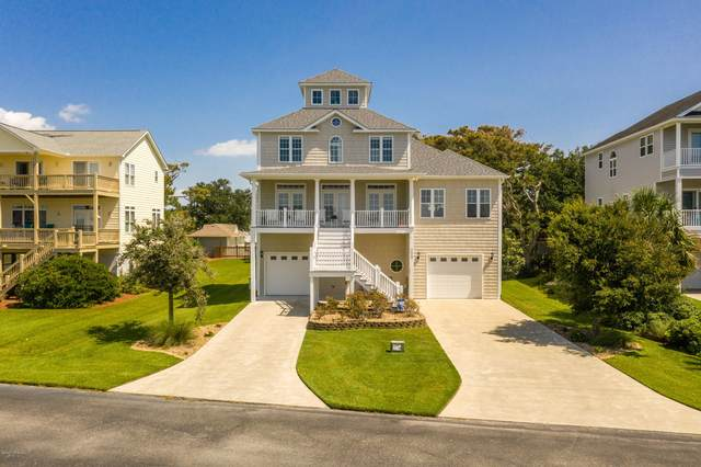 208 Branch Drive, Harkers Island, NC 28531 (MLS #100234070) :: The Chris Luther Team