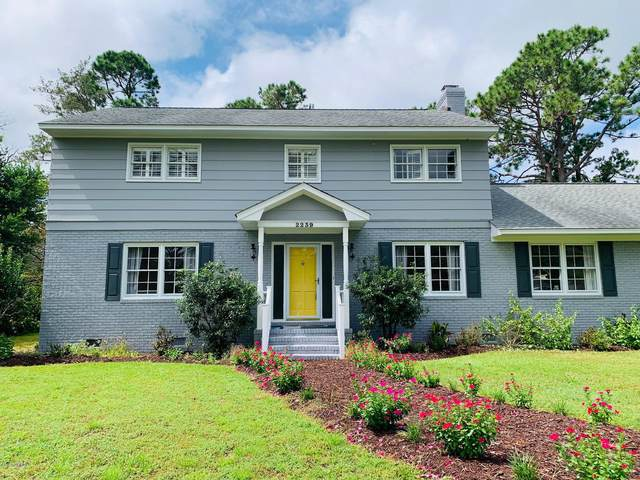 2239 Lynnwood Drive, Wilmington, NC 28403 (MLS #100235023) :: The Keith Beatty Team