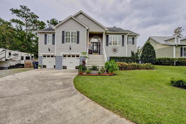 1008 Middle Sound Loop Road, Wilmington, NC 28411 (MLS #100235533) :: Carolina Elite Properties LHR