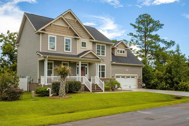 127 Radley Lane, Beaufort, NC 28516 (MLS #100236032) :: RE/MAX Essential