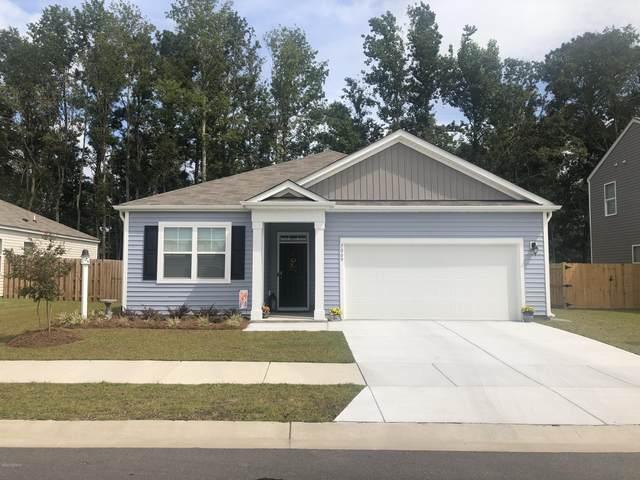7009 Oxbow Loop, Wilmington, NC 28411 (MLS #100236161) :: Berkshire Hathaway HomeServices Hometown, REALTORS®