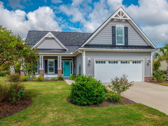 8179 Garden Pointe Drive NE, Leland, NC 28451 (MLS #100236299) :: The Chris Luther Team