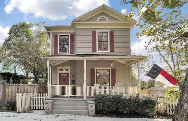 609 S 4th Street, Wilmington, NC 28401 (MLS #100237177) :: RE/MAX Essential