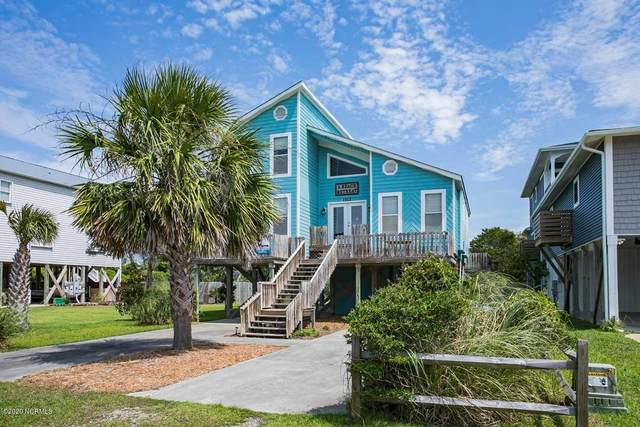 1912 E Dolphin Drive, Oak Island, NC 28465 (MLS #100237523) :: RE/MAX Elite Realty Group