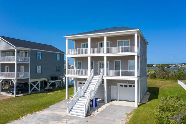 1263 New River Inlet Road, North Topsail Beach, NC 28460 (MLS #100237814) :: The Legacy Team