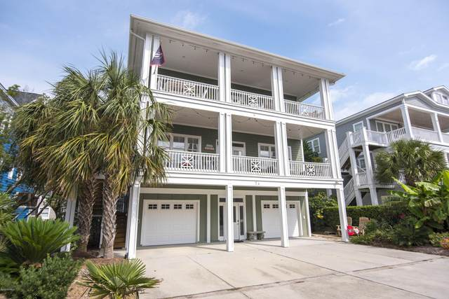 7 Shearwater Street A, Wrightsville Beach, NC 28480 (MLS #100240929) :: The Rising Tide Team