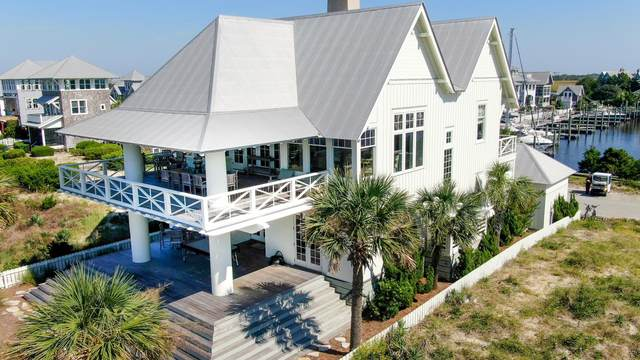 202 Row Boat Row, Bald Head Island, NC 28461 (MLS #100241138) :: Castro Real Estate Team