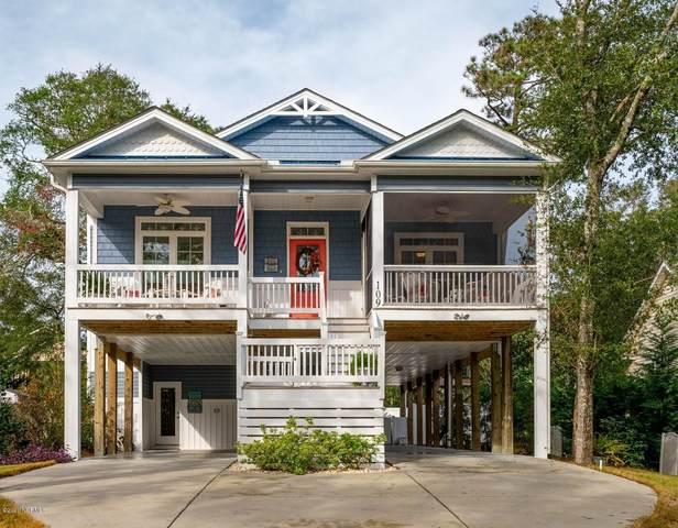 109 SE 13th Street, Oak Island, NC 28465 (MLS #100242604) :: Welcome Home Realty