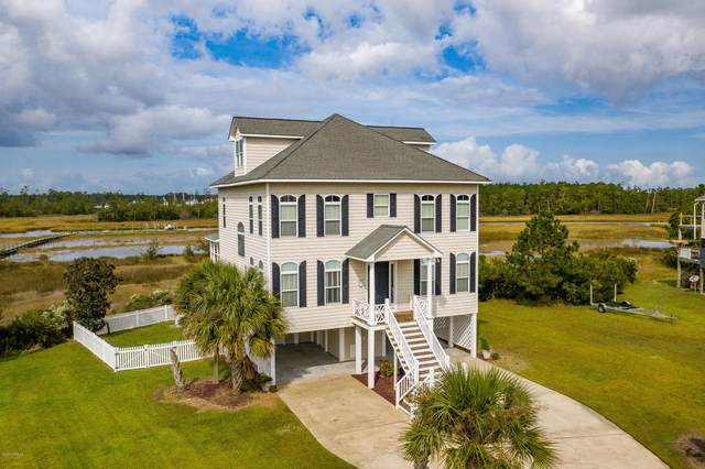 524 Shipmast Court, Beaufort, NC 28516 (MLS #100242679) :: RE/MAX Essential