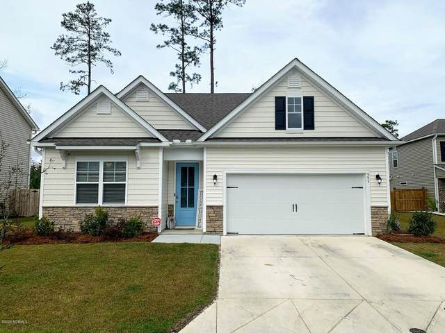 393 Esthwaite Drive SE, Leland, NC 28451 (MLS #100243909) :: Frost Real Estate Team