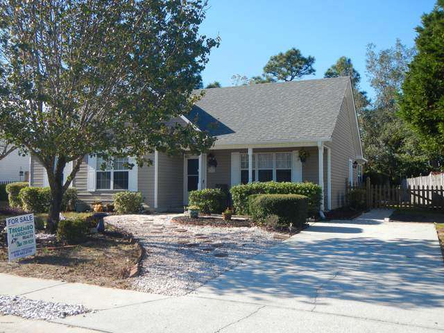 1215 Welborn Road, Wilmington, NC 28409 (MLS #100246219) :: Liz Freeman Team