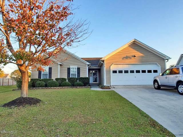 1510 Dog Whistle Lane, Wilmington, NC 28411 (MLS #100247308) :: Barefoot-Chandler & Associates LLC