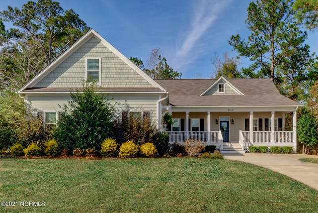 3793 Golden Pear Run NE, Leland, NC 28451 (MLS #100247815) :: The Keith Beatty Team