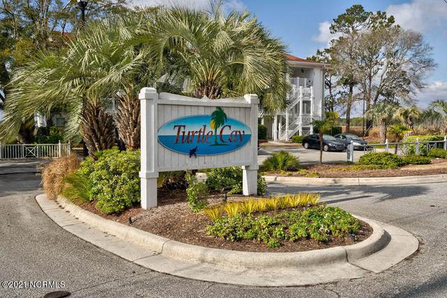 104 Turtle Cay Drive #6, Wilmington, NC 28412 (MLS #100248556) :: The Oceanaire Realty