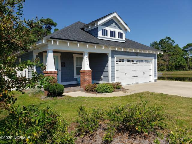 4471 Willow Moss Way, Southport, NC 28461 (MLS #100248798) :: RE/MAX Essential