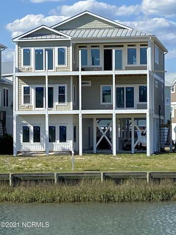 911 Bumble Bee Lane, Topsail Beach, NC 28445 (MLS #100249316) :: Barefoot-Chandler & Associates LLC