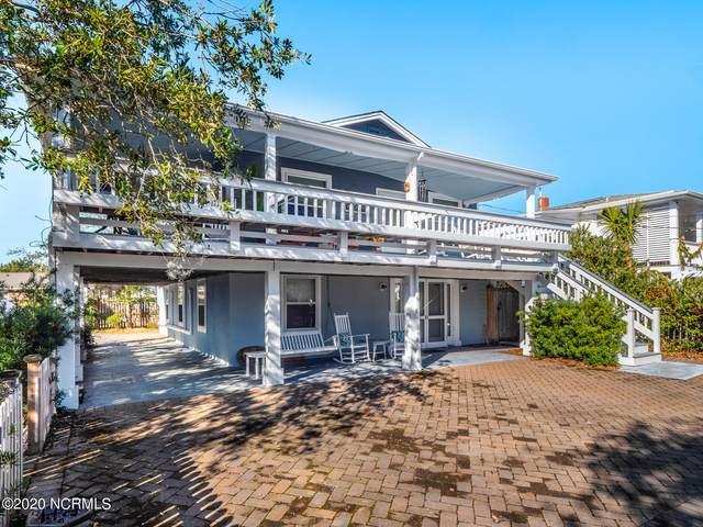 203 N Channel Drive, Wrightsville Beach, NC 28480 (MLS #100249685) :: Coldwell Banker Sea Coast Advantage