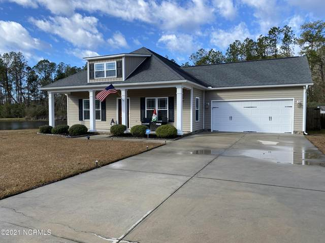 232 Station House Road, New Bern, NC 28562 (MLS #100251366) :: Stancill Realty Group