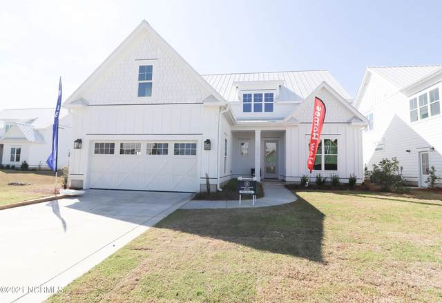 8212 Moss Bridge Court, Wilmington, NC 28411 (MLS #100253664) :: David Cummings Real Estate Team