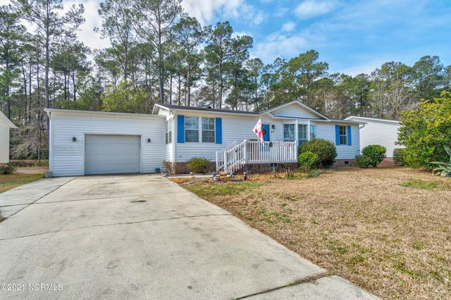 830 Watson Avenue SW, Calabash, NC 28467 (MLS #100256001) :: Vance Young and Associates