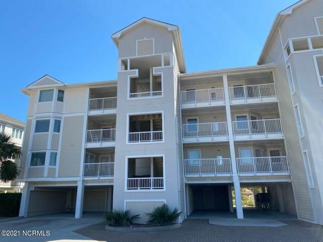 2506 N Lumina Avenue 3A, Wrightsville Beach, NC 28480 (MLS #100258492) :: CENTURY 21 Sweyer & Associates