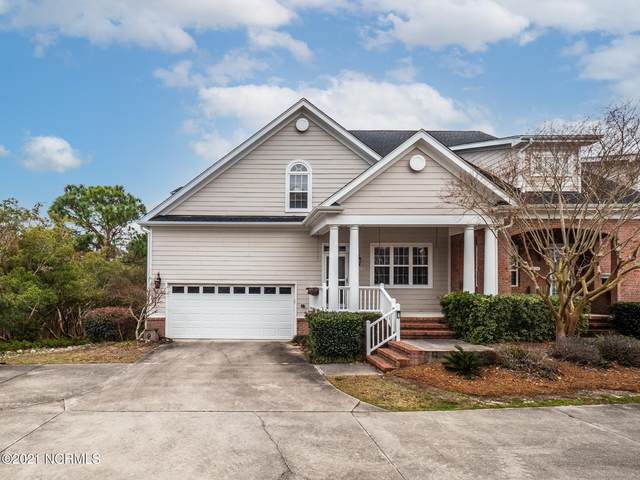 7528 Promontory Court, Wilmington, NC 28412 (MLS #100259569) :: The Oceanaire Realty