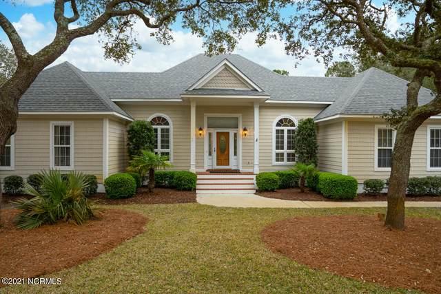 7006 Robert Ruark Drive SE, Southport, NC 28461 (MLS #100263298) :: David Cummings Real Estate Team