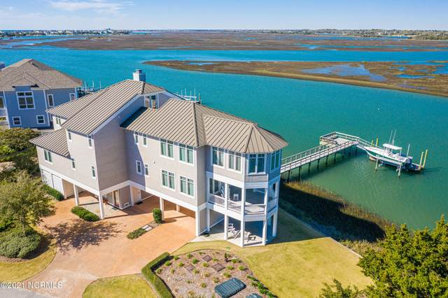 27 Sandy Point, Wilmington, NC 28411 (MLS #100264118) :: Vance Young and Associates