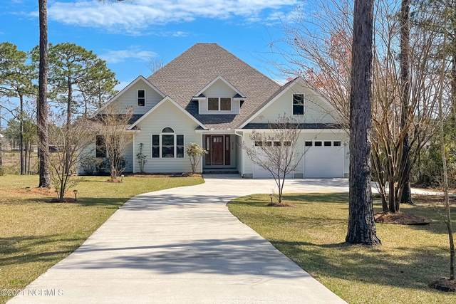 514 N Shore Drive, Southport, NC 28461 (MLS #100264128) :: Frost Real Estate Team