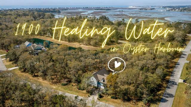 1900 Healing Water Lane SW, Supply, NC 28462 (MLS #100264407) :: RE/MAX Elite Realty Group