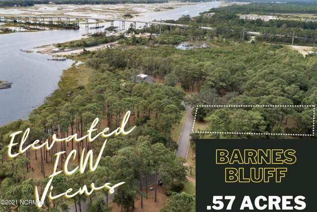 4006 Barnes Bluff Drive SE, Southport, NC 28461 (MLS #100264866) :: Vance Young and Associates