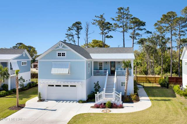 971 Softwind Way, Southport, NC 28461 (MLS #100265211) :: The Cheek Team