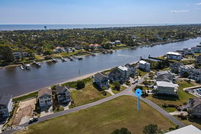 2762 Long Bay Drive SE, Southport, NC 28461 (MLS #100266173) :: RE/MAX Essential