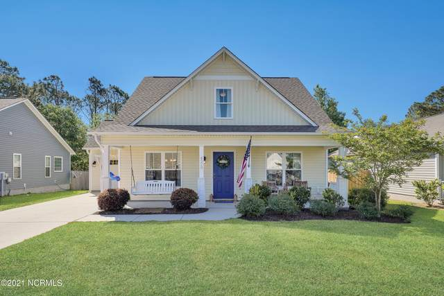 4228 Wax Myrtle Court SE, Southport, NC 28461 (MLS #100268116) :: RE/MAX Essential