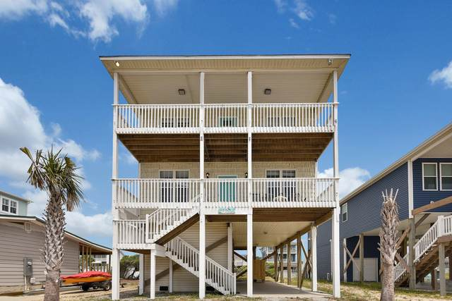 5222 E Beach Drive, Oak Island, NC 28465 (MLS #100269756) :: Coldwell Banker Sea Coast Advantage